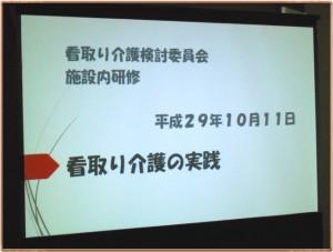 編集_DSCN2398