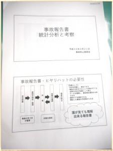 編集_DSCN2557