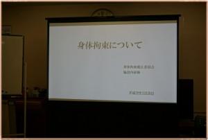 編集_DSC00359