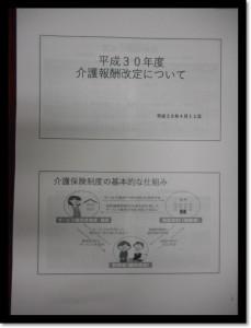 編集_DSCN2588