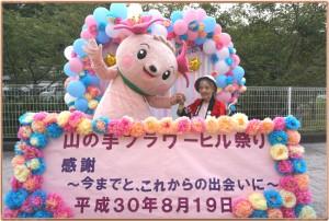 編集_DSC01134