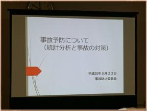 編集_DSC01202