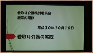 編集_DSC_3041