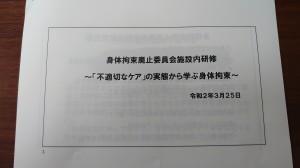 DSC_4426