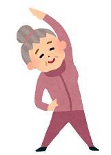 体操おばあちゃん