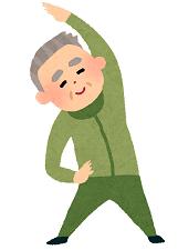 体操おじいちゃん